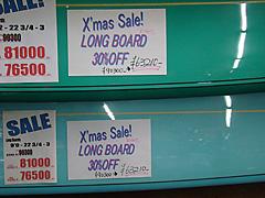 111216xmas-sale-long2.jpg