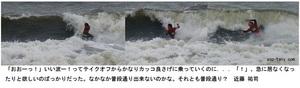 riding-yuji2.jpg