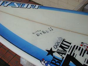 090521board3.jpg