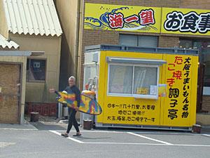 090521suzuki.jpg