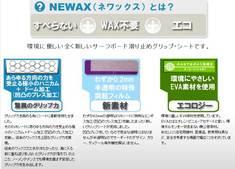 090731newax-a.jpg