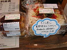 100112-rice.jpg