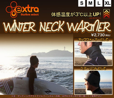 1002extra-neck-warmer1.jpg