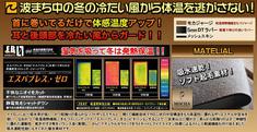 1002extra-neck-warmer2.jpg