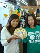100429a-m-cake.jpg