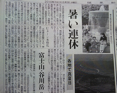 100505news-p.jpg