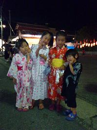 110913siigi-night-kids.jpg