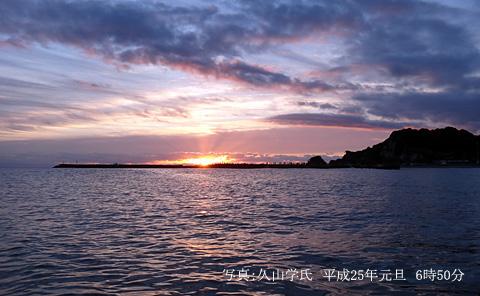 130104h-new-sunrise.jpg