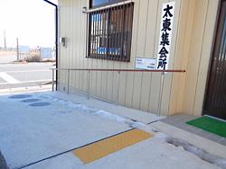130225taito-snow.jpg