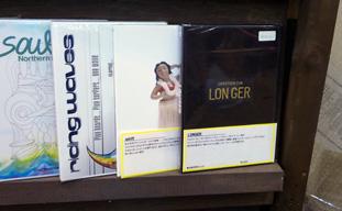 longer.jpg
