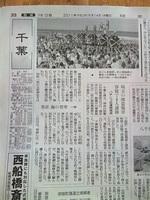 t110914news-p.jpg