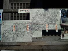 tendo-map.jpg