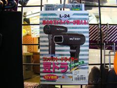 豆どら-1128.jpg