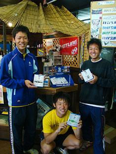 101001pb-iwate.jpg