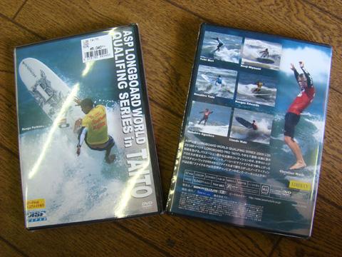 LQS-DVD.jpg