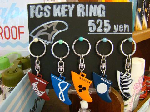 fcs-key-ring-0806.jpg