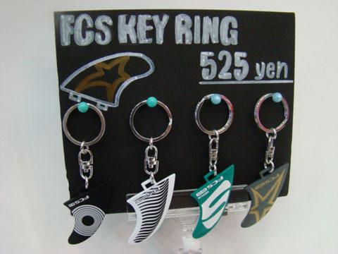 fcs-key.jpg