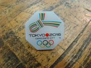 tokyo-2016-1.jpg