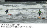 riding-hisayama-hayashi.jpg
