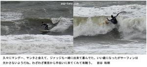 riding-kazutomo.jpg