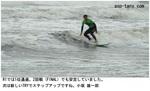 riding-kosaka.jpg