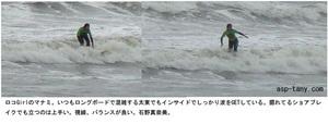 riding-manami.jpg