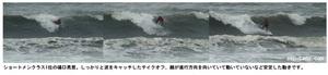 riding-ryo.jpg