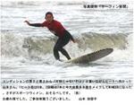 riding-yamamoto.jpg