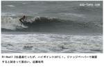 riding-yuji.jpg