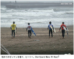 short-men-r1-h2.jpg